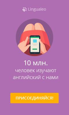 перевод субтитров с английского на русский